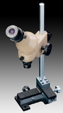 MMSYS-9 Microscope System with 45 Deg Head, 20X Mag., XY Slider Pillar and Reticle. Options to 200X